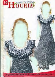 صورة خياطة ملابس منزلية