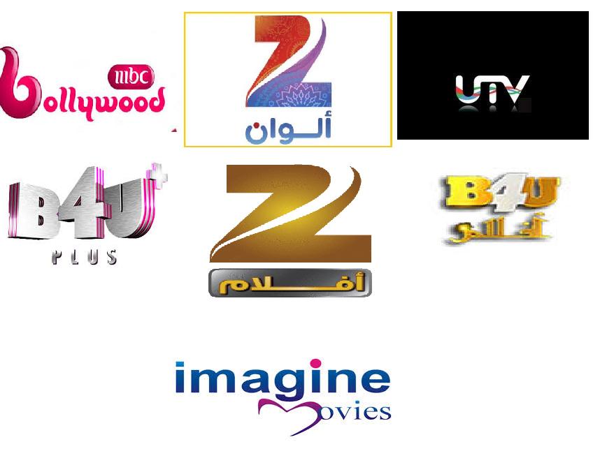 تردد قناة طلقة هندي LCD MOVIES الجديد على النايل سات 2018 mp3 download