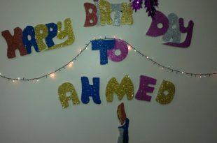 صورة عيد ميلاد حبيبي احمد