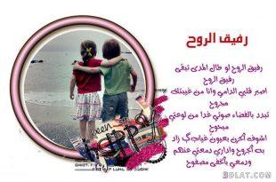 صورة رسائل بالصور للاصدقاء
