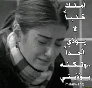 صورة اجمل الصور بنات حزينة