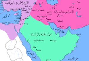 صورة من فتح العراق