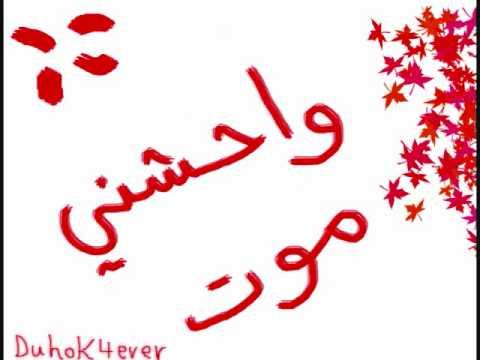 بالصور وحشتني موت حبيبي 20160820 3029