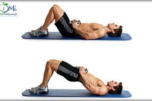صورة تمارين عضلة الحوض بالصور