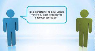 صورة المحادثة بالفرنسية