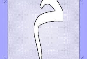 صورة اسماء اولاد بحرف الميم