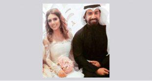 صورة زواج هيا عبدالسلام
