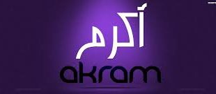 صورة معنى اسم اكرم
