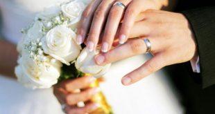 دعاء للمتزوجة حديثا