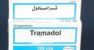 صور دواء لعلاج ادمان الترامادول