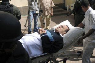 صورة خبر وفاة محمد حسني مبارك