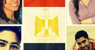 صورة مصريين ستار اكاديمي
