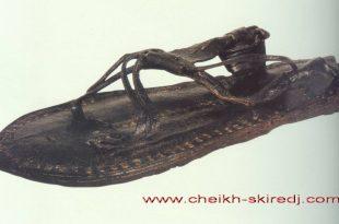 صورة حذاء الرسول