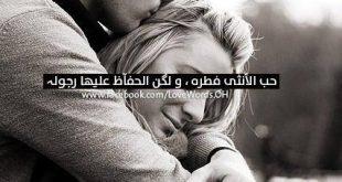 صورة بوستات رومانسية