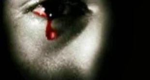 صور قصيده تبكي العين