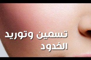 بالصور وصفات لتسمين الوجه بسرعة 20160820 4313 1 310x205