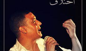 صورة تحميل قصائد هشام الجخ mp3 برابط واحد