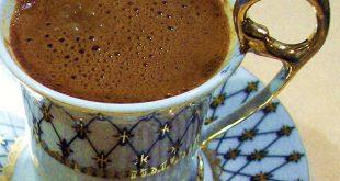 صورة كيف اعمل قهوة عربية