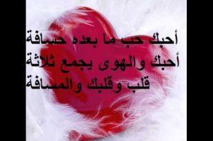 صورة اجمل كلام الحب والعشق والرومانسية