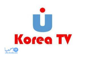 بالصور قناة كوريا tv 20160820 4492 1 310x205
