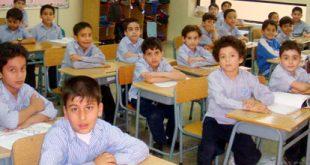 صور مدارس الرمال العالمية