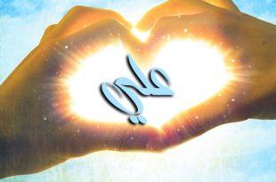 صورة اكتب اسمك على شكل قلب