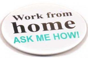 صورة ابحث عن عمل في المنزل