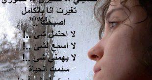 صورة رسائل عتاب الحبيب