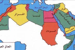 صورة اسماء البلاد العربية