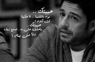 صورة كلمات اغنية حاجه مستخبية