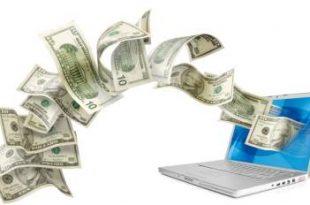 صورة جني المال من الانترنت