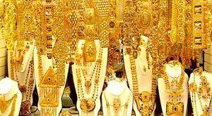 صورة سبب تحريم الذهب على الرجال