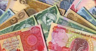 صورة مليون دينار عراقي كم يساوي ريال سعودي