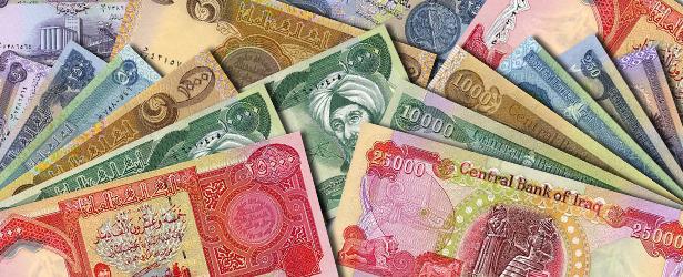 مليون دينار عراقي كم يساوي ريال سعودي - صباح الخير