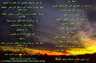 صورة قصيدة احبك نزار قباني