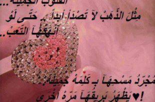 صورة كلام جميل من القلب