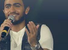صورة اغنية انا خايف تامر حسني