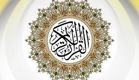 صورة تطبيقات اسلامية للاندرويد