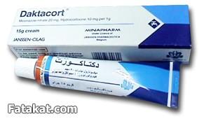 صورة لعلاج التهاب المهبل