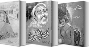 صورة افضل 10 روايات عربية