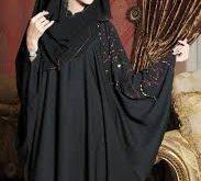 صورة لباس شرعي