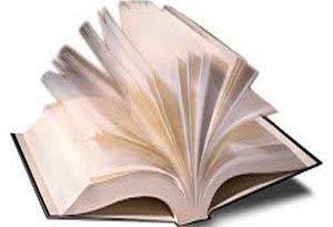 صورة كتاب الخلق