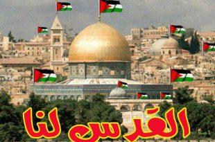 صورة شعر عن القدس قصير