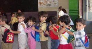 صورة مدرسة الرياض جنين