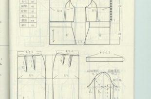 صورة كتاب وفاء الصغيرة للخياطة والتفصيل