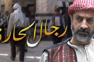 صورة اغاني مسلسلات سورية mp3