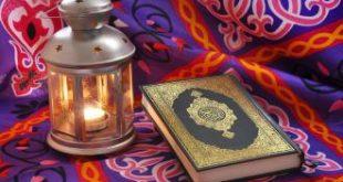 صورة بحث عن شهر رمضان