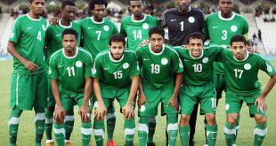 صورة صورة المنتخب السعودي