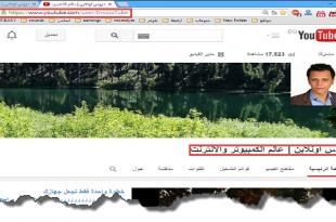 صورة تغيير اسم القناة في اليوتيوب