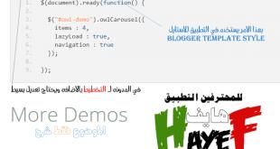 صور دروس html للمحترفين